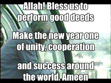 Jinnah wishes
