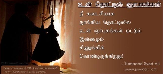 rabiya_poem