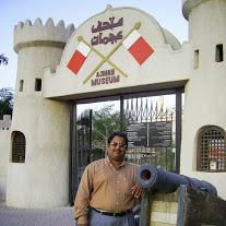 Ajman Museum 12th Feb 2008