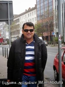 (புதுகை அப்துல்லா )M.m. Abdulla