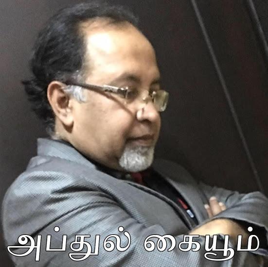 abdul kaium அப்துல் கையூம்